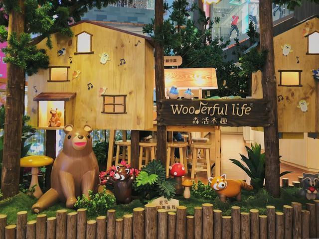 益田集团自营Wooderful life品牌西安店开业