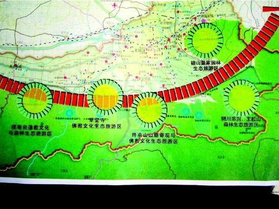 大秦岭规划出炉 将建直达北麓高架快速干道图片