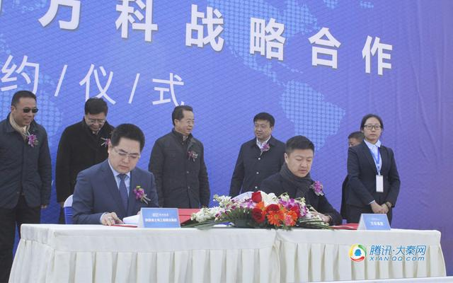 陕西地建与万科战略合作签约仪式在富平隆重举