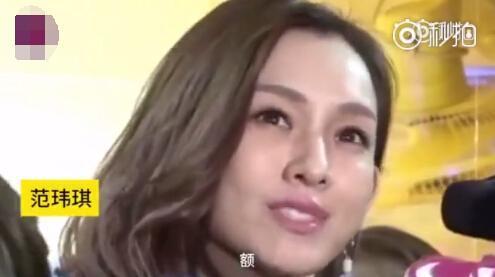 范玮琪回应与张韶涵恩怨 满脸委屈表情惹毛网友