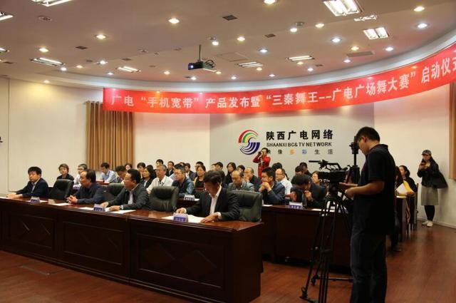 陕西广电网络推出高清互动用户:手机WIFI免费用