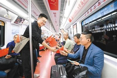 西安地铁主题专列上线 事情人员为搭客发国旗
