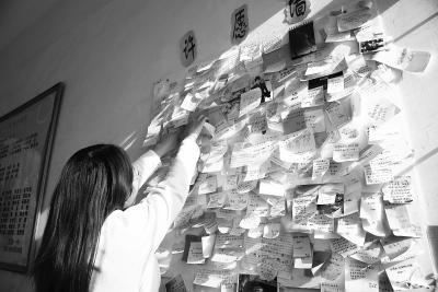 """高中广播站建""""告白墙"""" 贴满500多张爱情宣言"""