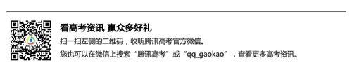 台湾高校大陆招生三年未招满