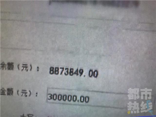 """情场高手伪装""""多金男友"""" 男子骗多名女性80万"""
