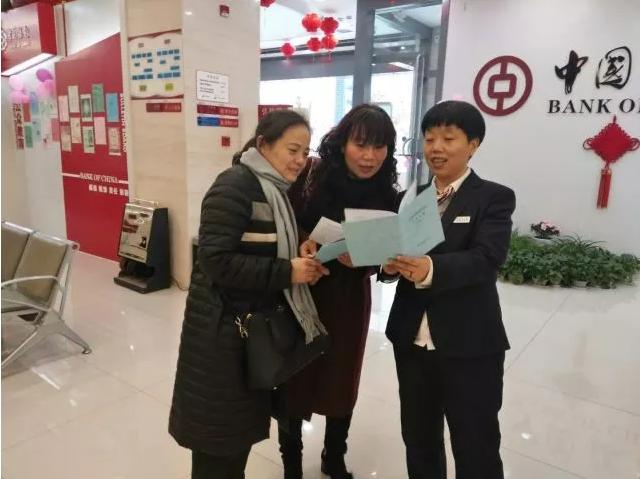 中国银行陕西省分行构建长效机制 为金融生活护航