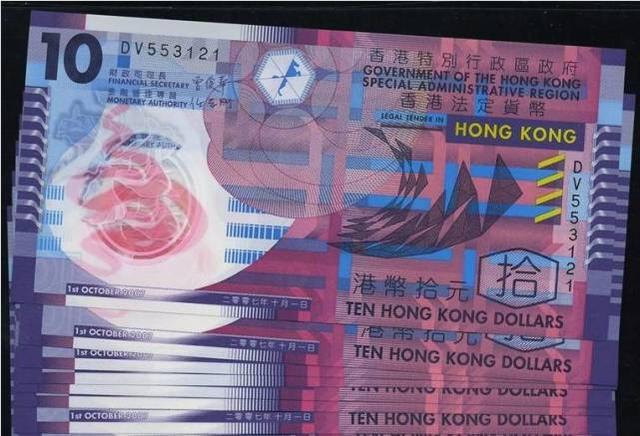 中国发行塑料钞票 两位央行副行长说3个关键点