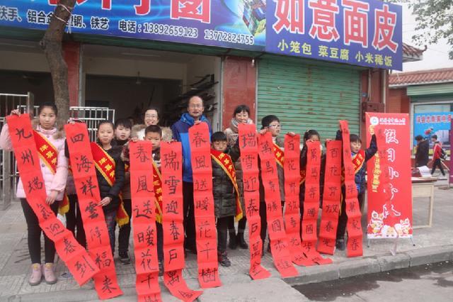 """洋县两学校开展""""迎新春 送祝福""""社会实践活动"""
