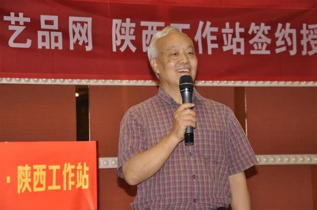 中国工艺美术协会中国艺品网陕西站正式授牌!