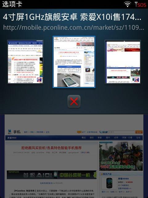 卡片式页面_好不好用看了才知道尝鲜iOS10DeveloperB
