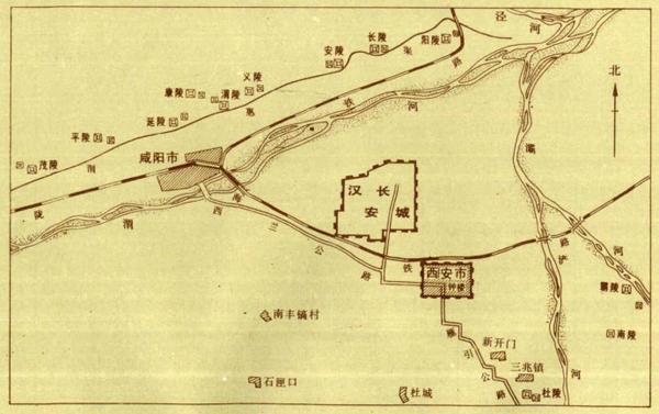 沉睡在咸阳原田野中的汉帝陵