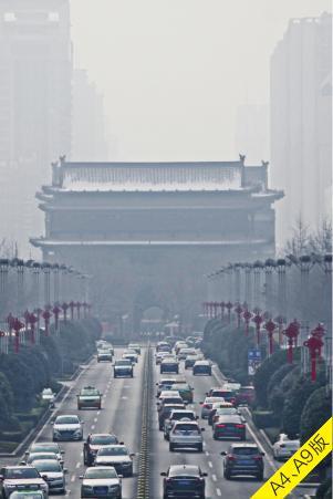 关中今明两天仍是中到重度污染 24日冷空气要来