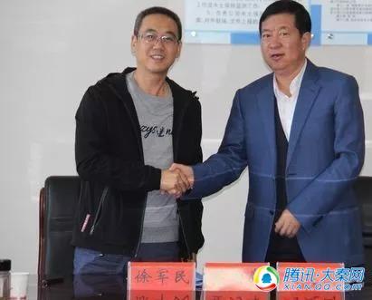 华大基因与横山区政府正式签约项目合作