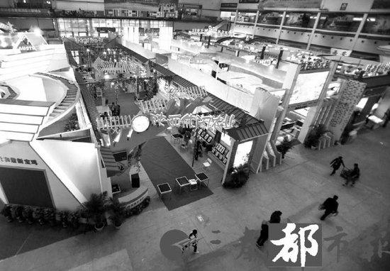 第18届农高会今日开幕 展位规模创历届之最