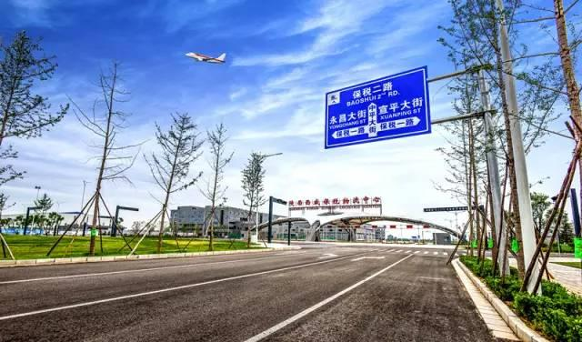陕西省政府出台政策深入推进西咸一体化