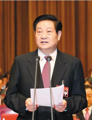 省政协十一届三次会议闭幕 赵正永作重要讲话