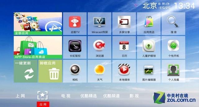 广电欲封杀电视盒子视频APP并推出TVOS1.0