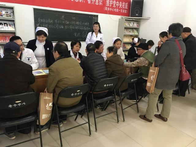 """市五院""""糖尿病日""""义诊惠民活动暖人心"""