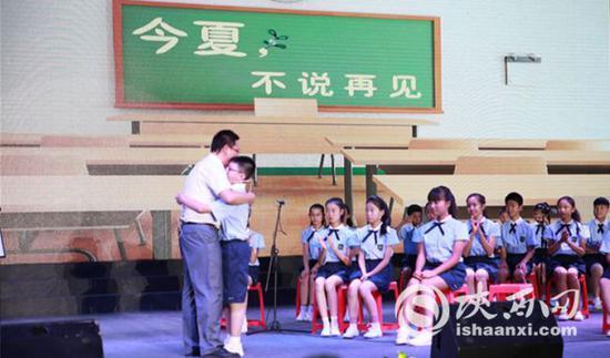西安高新国际学校为540名小学生举办毕业艺术盛典