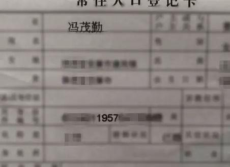 """安康这个村户籍信息出错 出现""""14岁""""母亲"""