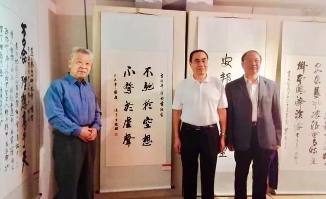 庆祝中华人民共和国成立69周年书画展在西安开幕