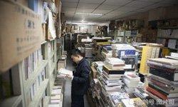 347:网红书店