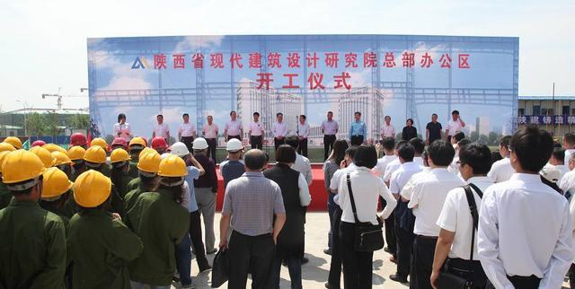陕西省现代建筑设计研究院世界在灞开工迷你路灯项目设计图图片
