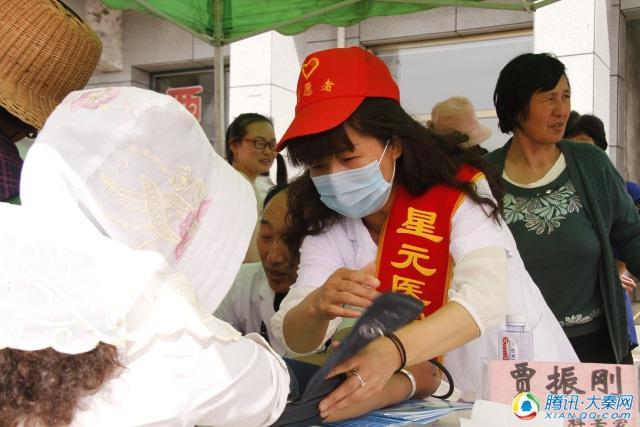 榆林星元医院下乡开展义诊和健康宣教活动