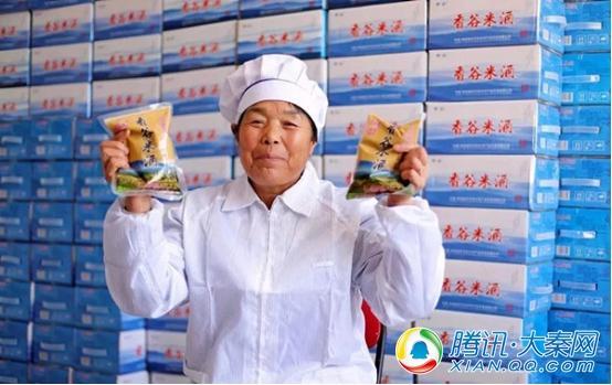 腾讯会客厅——刘祥凤:机电维修工跨界创业名利双收