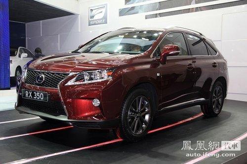 2012北京车展 雷克萨斯rx350高清图片