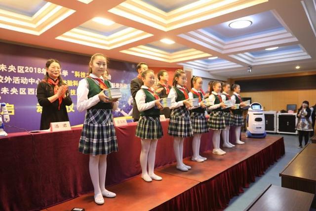 """西安市未央区2018年中小学""""科技之春""""活动正式启动"""