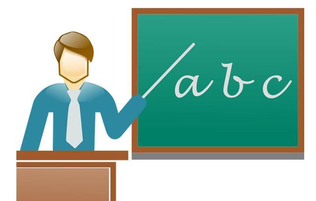 西安发布教师职业规范:不准课上不讲课下讲