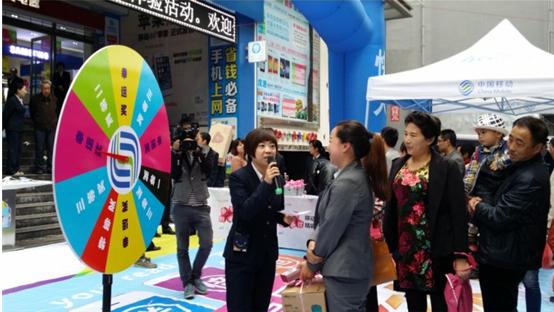 汉中移动开展517国际电信日现场体验活动