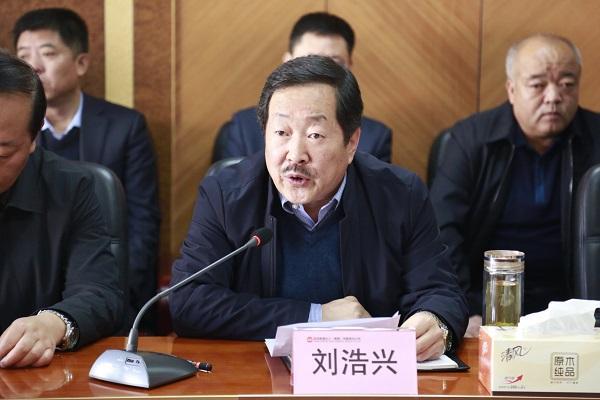 延安能源化工集团召开领导干部大会 宣布集团主要领导任命决定