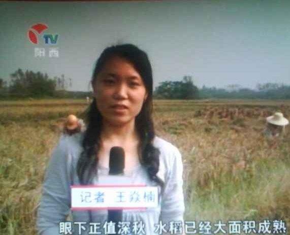 广东阳西女主播不雅照流出_腾讯大秦网