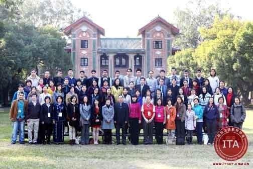 国际汉语教师泰国吃香 ITA资格认证就业有保障