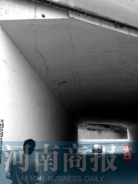 郑州一过火车立交桥现裂缝 铁路局:自然沉降