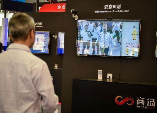 中国AI初创企业融资额居全球第一 创历史新高