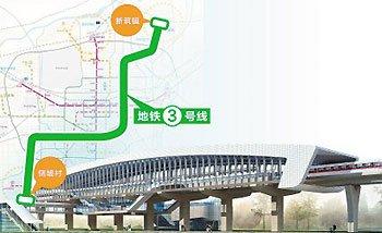 地铁三号线线网规划图及香北路站效果图-西安地铁2号线图片