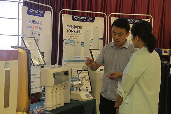 2017润莱民用水处理产品品牌推介会在西安召