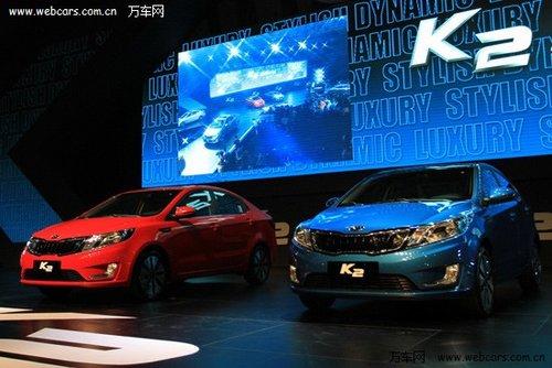 东风悦达起亚k2高价上市 售价7.29 9.99万高清图片