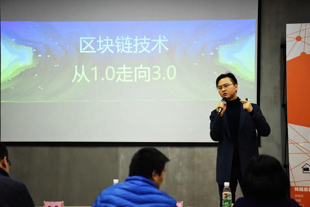 西安区块链论坛成功举办 指旺金科项目被热论