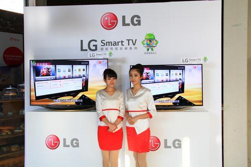 LG安卓电视嘉年华相约北京 引爆智能新体验