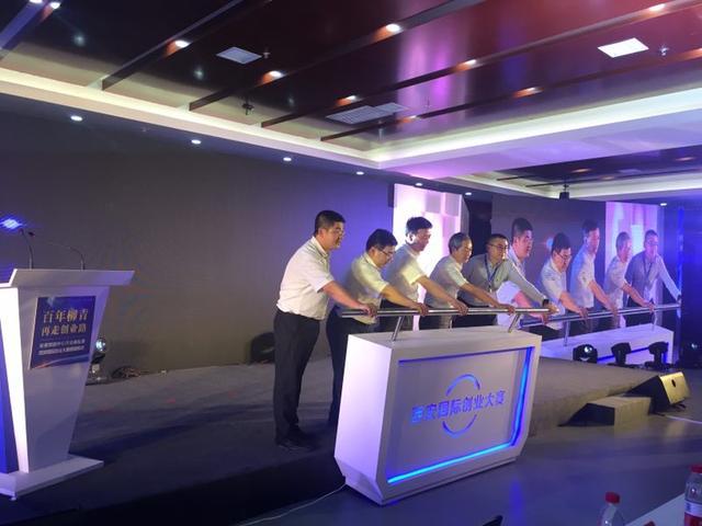 长安区双创中心开业 西安国际创业大赛正式启动