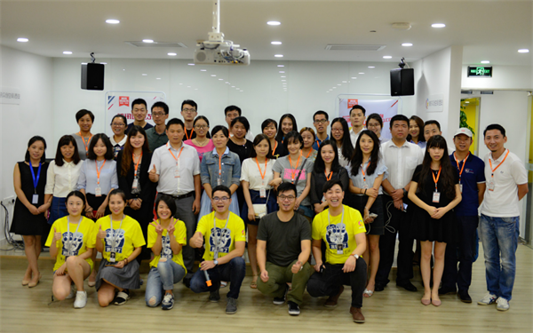 腾讯创业节(西安站) 携手优质服务商为创业梦想护航