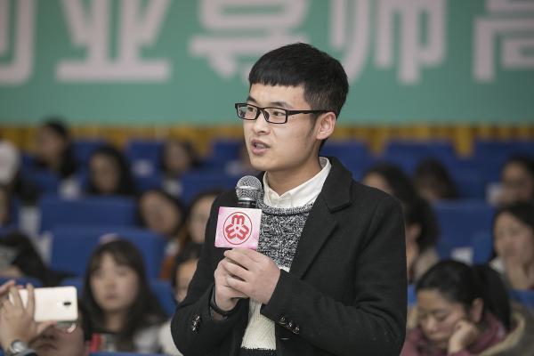 支招女大学生 三秦巾帼创业导师团走进欧亚学院