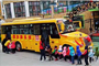 多地发生校车安全事故 教育部:立即排查校车隐患