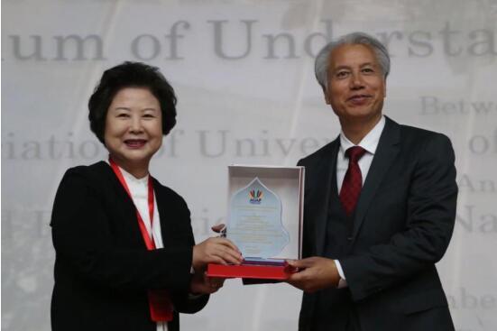 第32届亚太大学联合会年会在西安外事学院隆重启幕