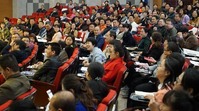 2018年陕西省高等教育信息化课堂教学革命与质量提升研讨会顺利召开