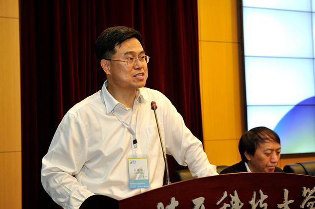 由陕西科技大学主办,陕西科技大学设计与艺术学院,陕西省工业设计工程